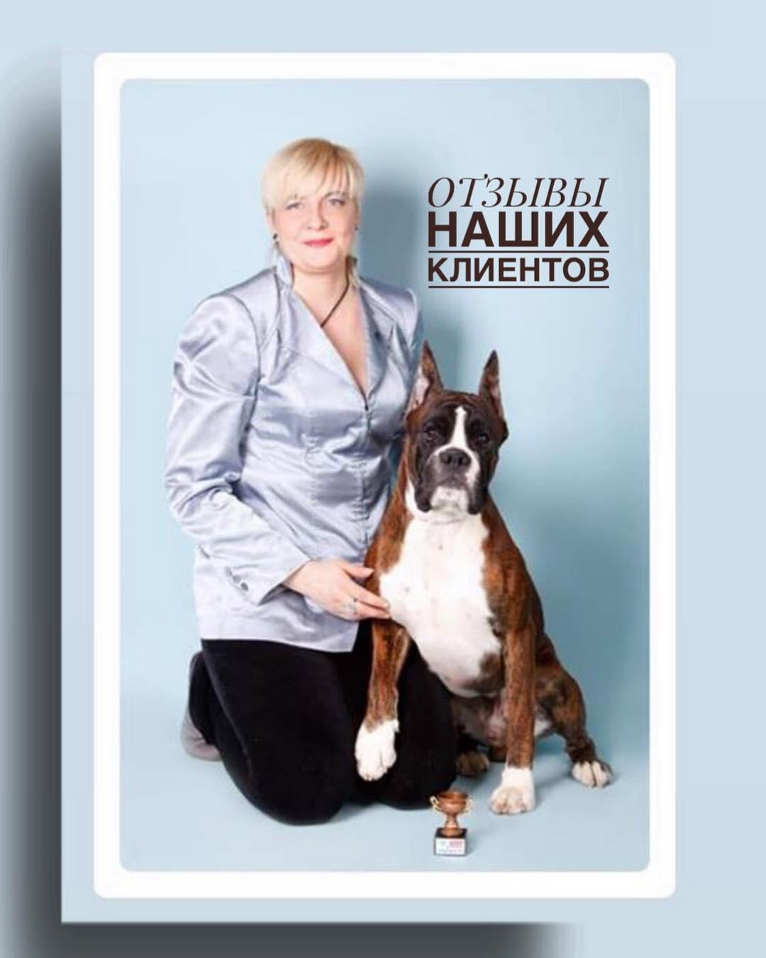 Анжелика Акентьева
